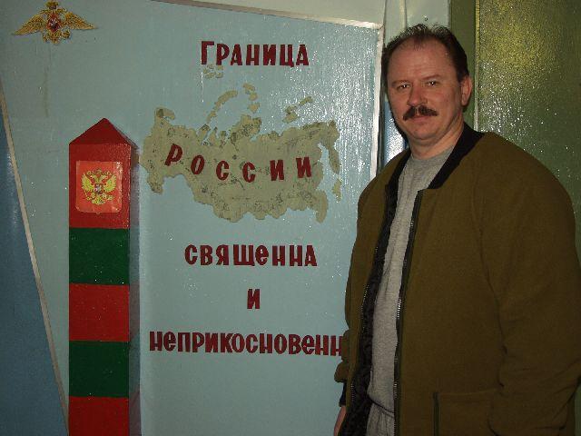 http://www.news.cqham.ru/articles/Nasa_granica_vsegda_na_zamke.jpg